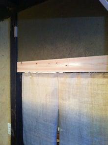 京町家を買って改修する男のblog-コツコツ 8