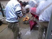 京町家を買って改修する男のblog-焼き蜜柑