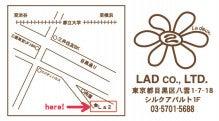 La-2 TOPICS(ラ・ドゥ)