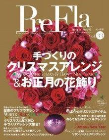 $flower atelier コスモス