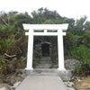 小浜島はいむるぶしスタッフとの別れの画像