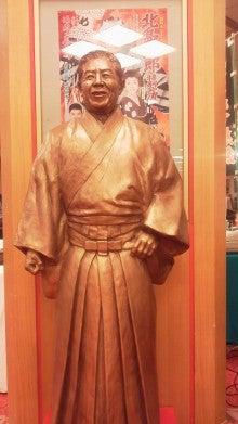 め組 の 辰五郎