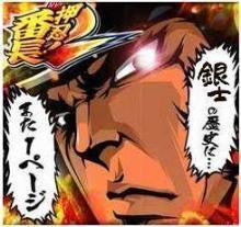 $夜桜☆回胴魂-t02200207_0245023112282184760.jpg
