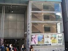 カミハテ商店のブログ