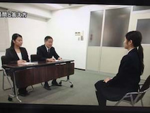 面接対策DVD1