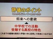 面接対策DVD2