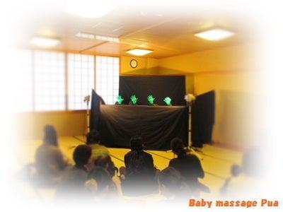 ■□■新潟市■□■ ベビーマッサージ教室・資格取得スクール*Pua* -hajimari1