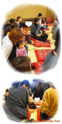 ■□■新潟市■□■ ベビーマッサージ教室・資格取得スクール*Pua* -kiyochan