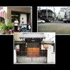 「幕末京都市中廻り」其の六の画像