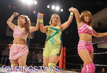 女子プロレス専門誌『RINGSTARS』