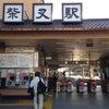 与沢翼さんのバースデーパーティーへ行ってきた!30代の挑戦者☆林 宏樹のin東京第一回目の画像