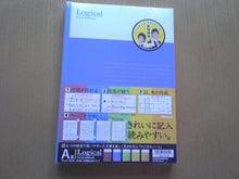 happy go lucky☆-121114_131610.jpg