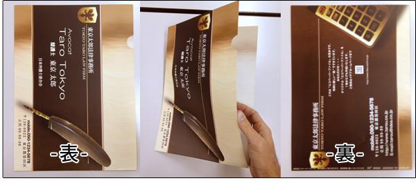 あなたのビジネスが変わる書類を入れられる名刺ファイル