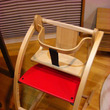 息子の椅子(ニューバ…