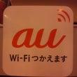 Wi-Fi使えるらー…