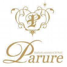 $新宿ネイル・まつ毛エクステ格安サロン parure(パリュール)のブログ