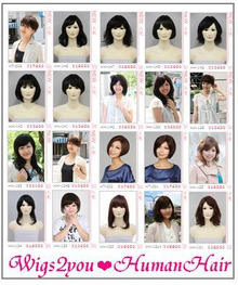 ウィッグ通販専門店【Wigs2you.com】
