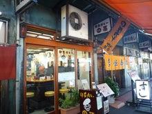 埼玉県草加市松原にある「ほぐし庵」は体も心もほぐします-中栄店舗