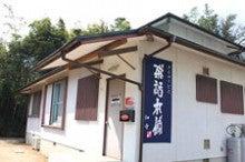 $茶話本舗デイサービス(愛媛県)のブログ