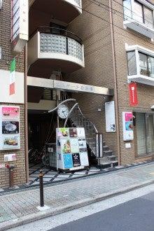 $大阪ミナミ心斎橋南船場美容室 hair salon Link お店ブログ