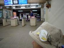 京丹後市 炭火焼肉「もしもしかめ」の  よろず専務です-欅平母帽子