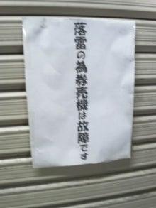 焼き鳥屋よっちゃん~西成の岸和田男の日常~-121116_221942.jpg