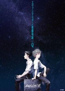 勝手に映画紹介!?-ヱヴァンゲリヲン新劇場版:Q