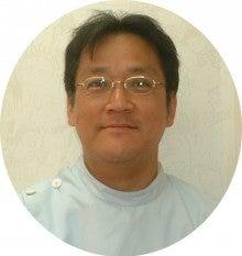 $タブチ動物病院 (埼玉 川越 動物病院) のブログ