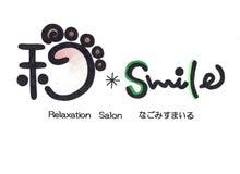弥富市自宅サロン『和Smile(なごみすまいる)』 女性限定・完全予約制・お子様連れOK☆ -ロゴ