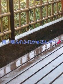 じょわっぷ~日記-SN3R01570001.jpg