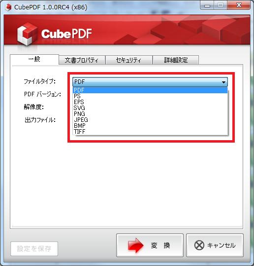 pdf が ワード に 変換 され る