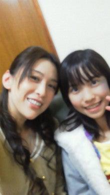 雛形あきこオフィシャルブログ「ひなたぼっこ」Powered by Ameba-2012111714210001.jpg