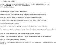 $素敵な情報-高校入試の英語長文問題