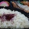 奈多屋のお弁当~♪の画像
