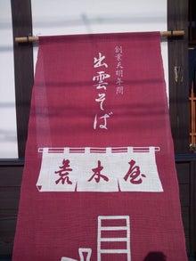竜ちゃん日記-DSC_0193.jpg