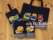 $akK Life*