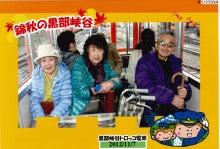 京丹後市 炭火焼肉「もしもしかめ」の  よろず専務です-記念写真