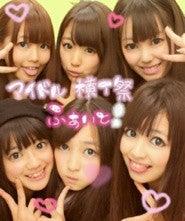 w-Street NAGOYA(iDOLStreetストリート生)オフィシャルブログ Powered by Ameba-image00.jpg