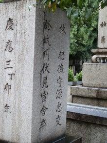 林忠交墓所 | SAMURAI5