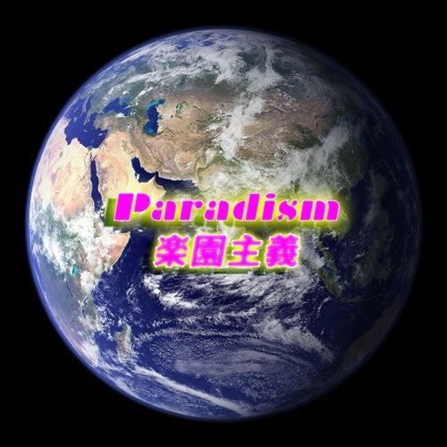 地球Pink