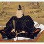 徳川15代将軍