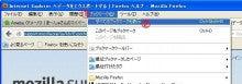 Firefox から Internet Explorer へ | みんたいこ