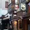 ご近所散歩~吉祥寺の画像