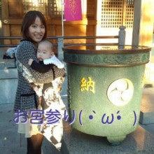 あけみんの2次元ポケット-2012-11-19_12.42.43.jpg
