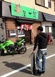 fukamax日記