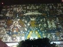 グアテマラの踊り子-メキシコ16
