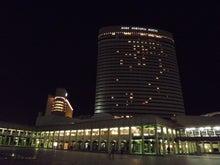 貴依子の部屋-ポートピアホテル2