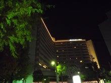 貴依子の部屋-パールシティホテル