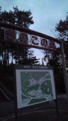 チャボコ季候岡山発進旅やグルメ -2012111917200000.jpg