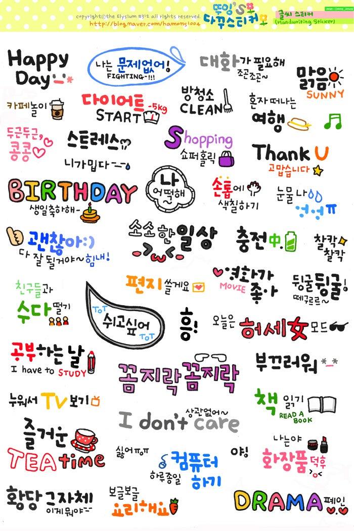 可愛い です 韓国 語 「可愛い(かわいい)」を韓国語では?かわいいを極める表現やフレー...